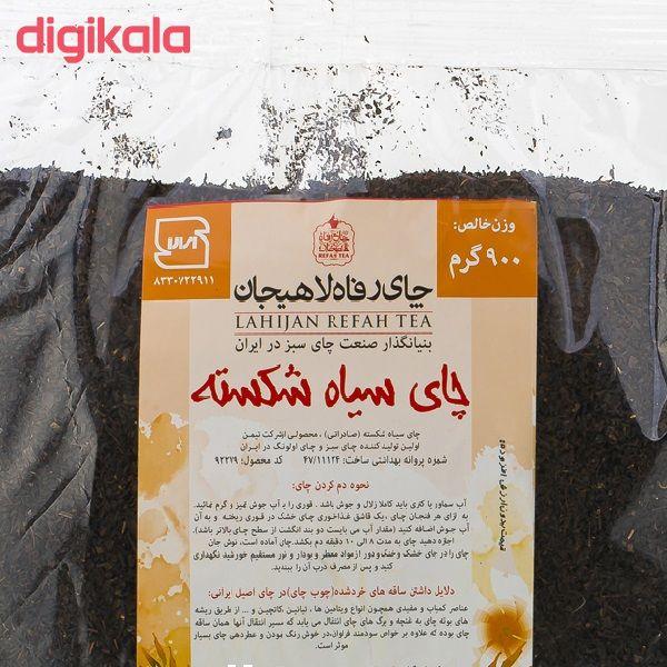 چای سیاه شکسته صادراتی رفاه لاهیجان - 900 گرم main 1 1