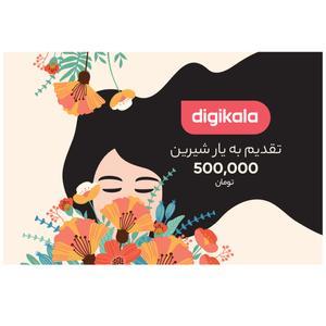 کارت هدیه دیجی کالا به ارزش 500,000 تومان طرح گیسو
