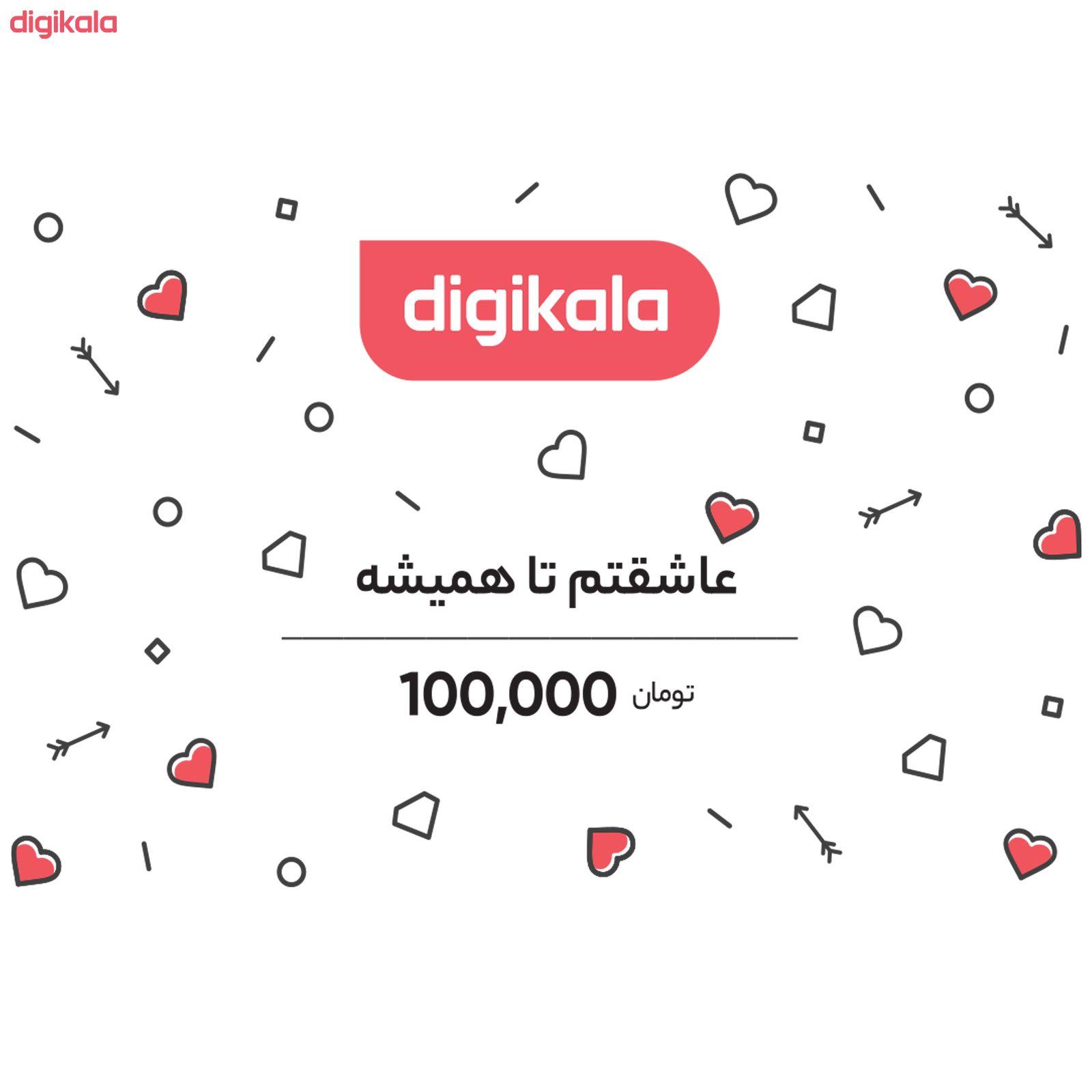 کارت هدیه دیجی کالا به ارزش 100,000 تومان طرح قلب main 1 1