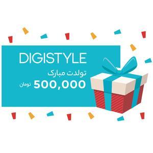 کارت هدیه دیجی استایل به ارزش 500.000 تومان طرح تولد