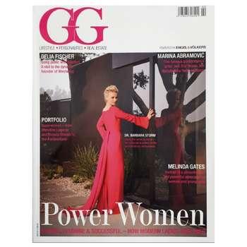 مجله جي جي آوريل 2019