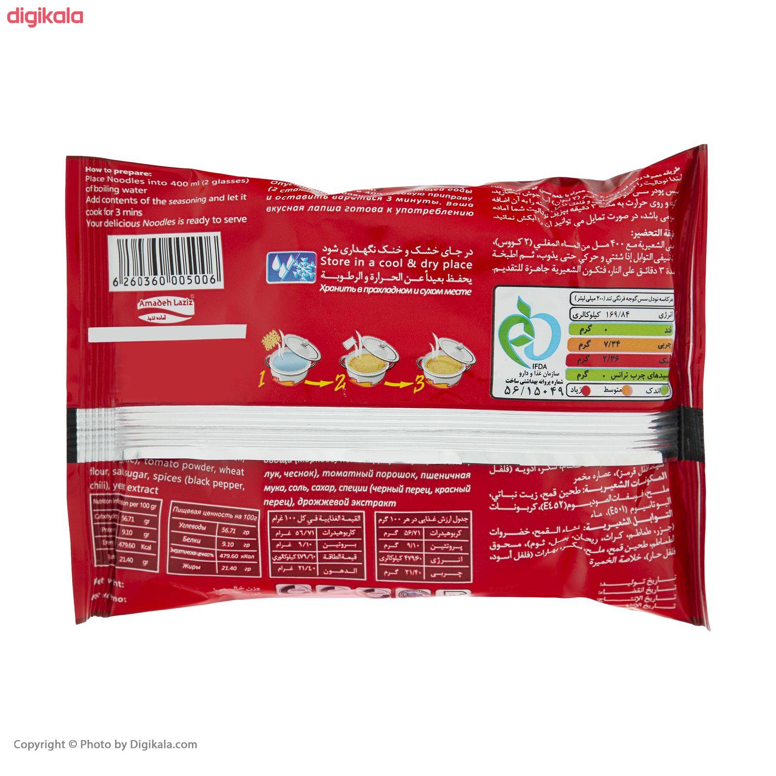 نودالیت آماده لذیذ با طعم سس گوجه فرنگی تند - 75 گرم main 1 2