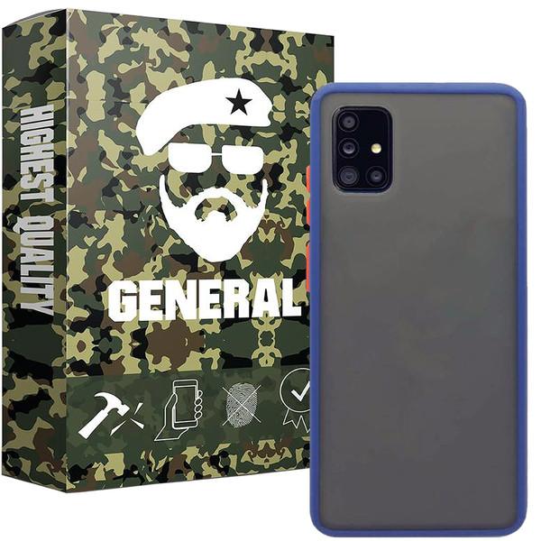 کاور ژنرال مدل M21 مناسب برای گوشی موبایل سامسونگ Galaxy A31