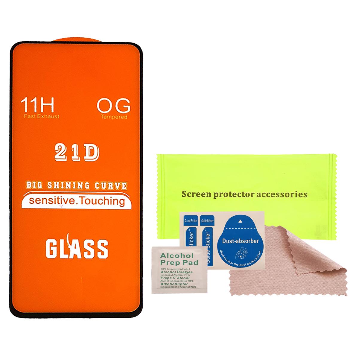 محافظ صفحه نمایش مدل OR مناسب برای گوشی موبایل سامسونگ Galaxy A51 main 1 1