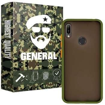 کاور ژنرال مدل M21 مناسب برای گوشی موبایل هوآوی Y6 Prime 2019