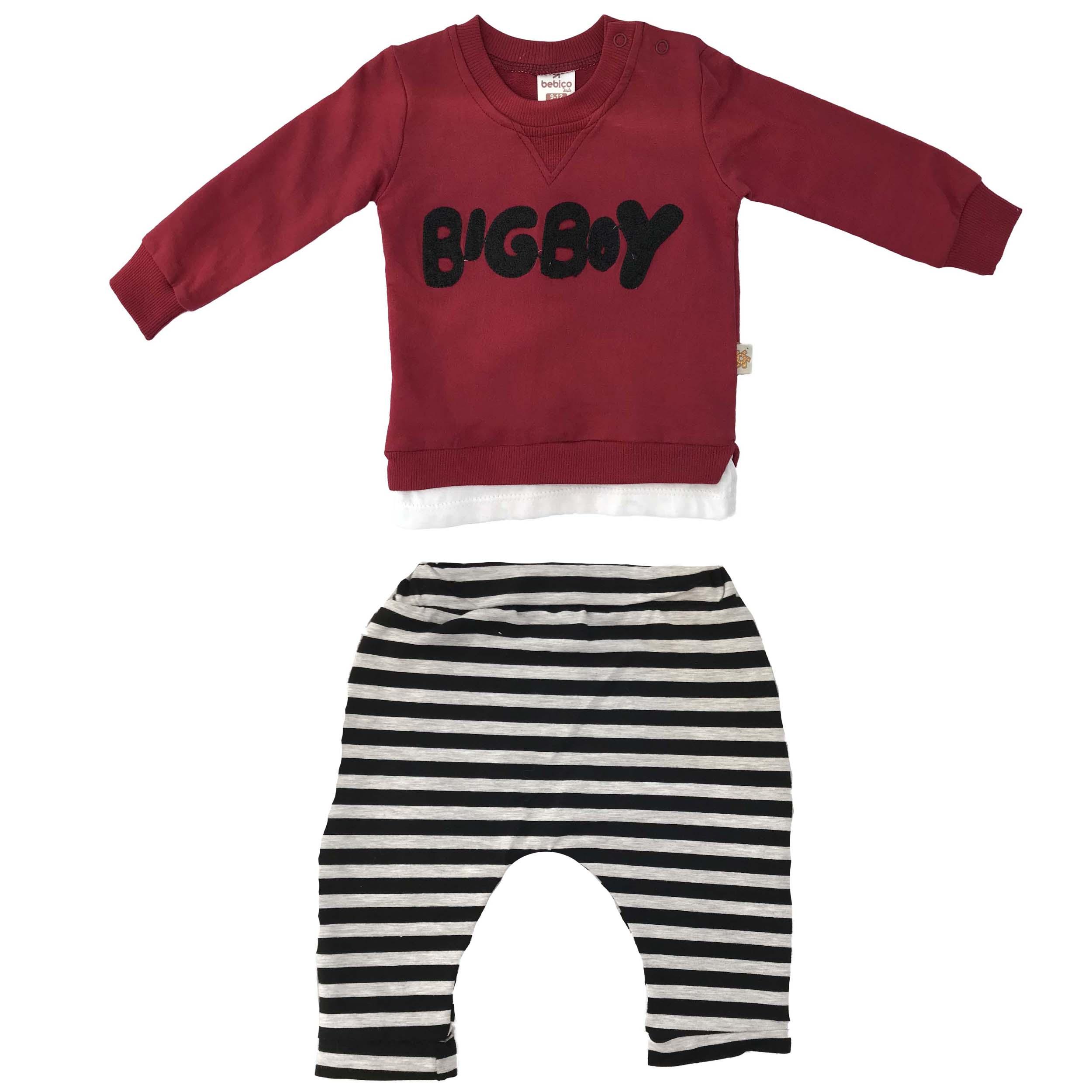 تی شرت و شلوار پسرانه مدل بازیل کد 9898
