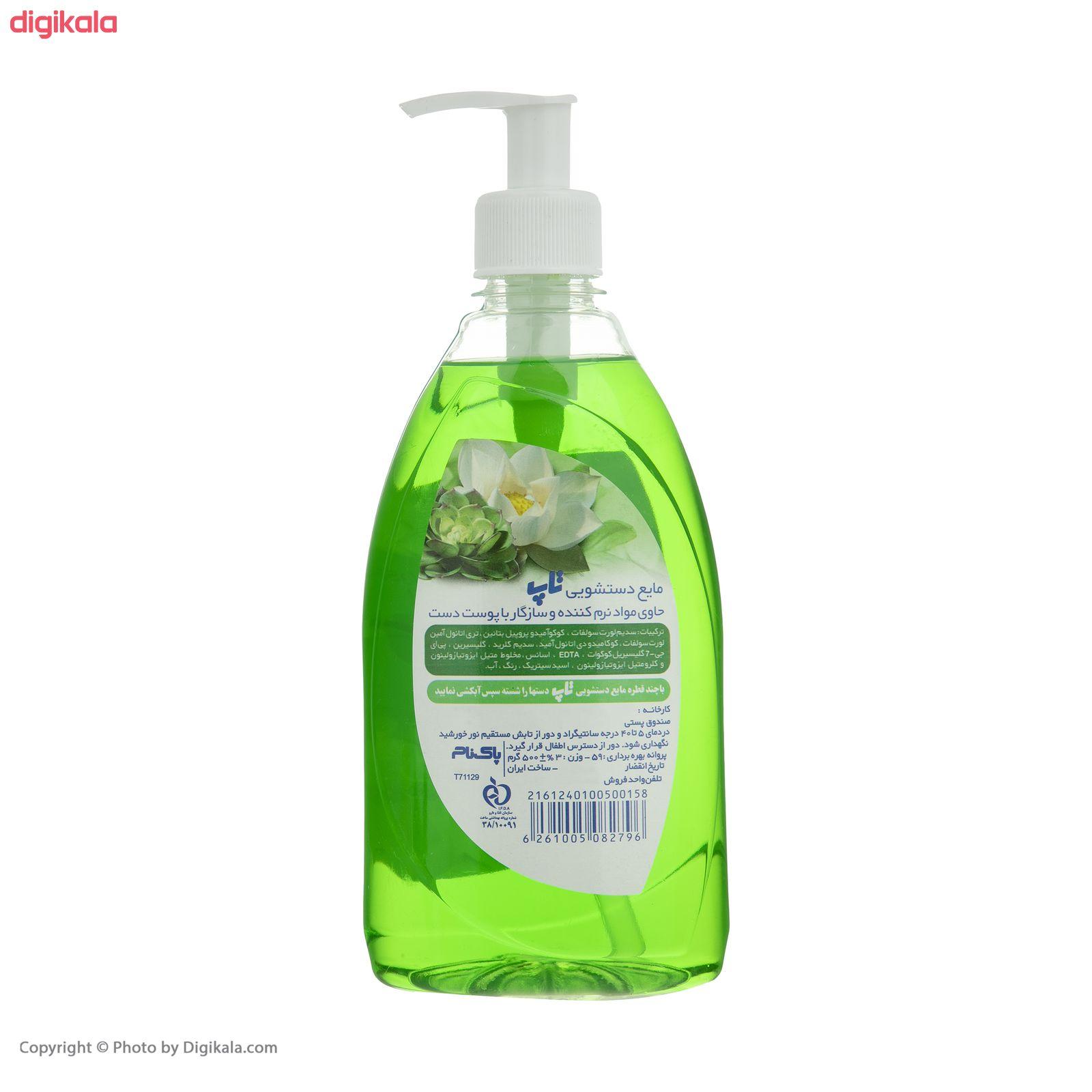 مایع دستشویی تاپ مدل Green مقدار 500 گرم main 1 1