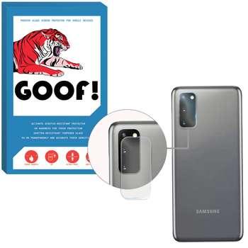 محافظ لنز دوربین گوف مدل SDG-01 مناسب برای گوشی موبایل سامسونگ Galaxy S20 Plus