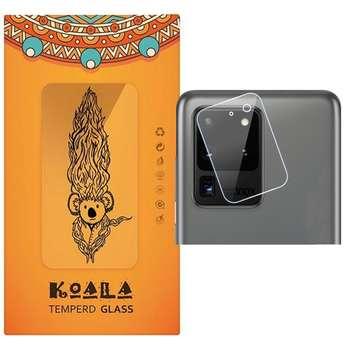محافظ لنز دوربین کوالا مدل SDK-01 مناسب برای گوشی موبایل سامسونگ Galaxy S20 Ultra