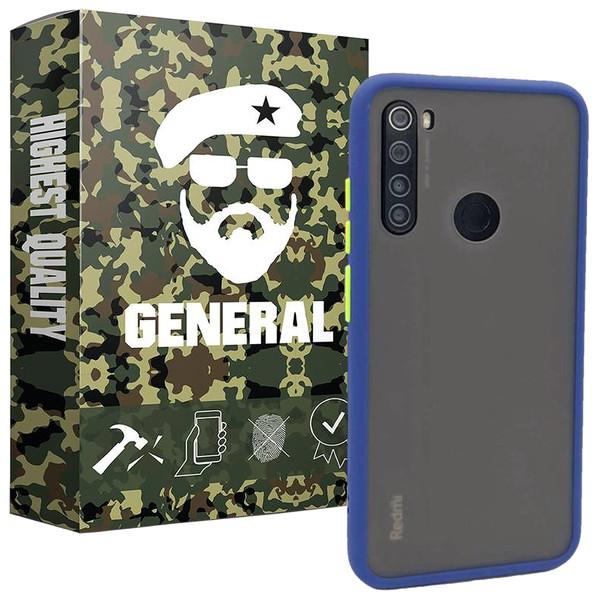کاور ژنرال مدل M21 مناسب برای گوشی موبایل شیائومی Redmi Note 8