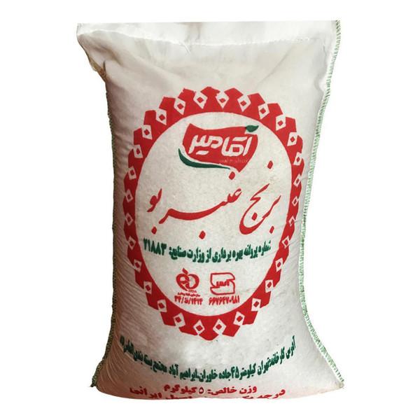برنج عنبربو آقامیر - 5 کیلوگرم