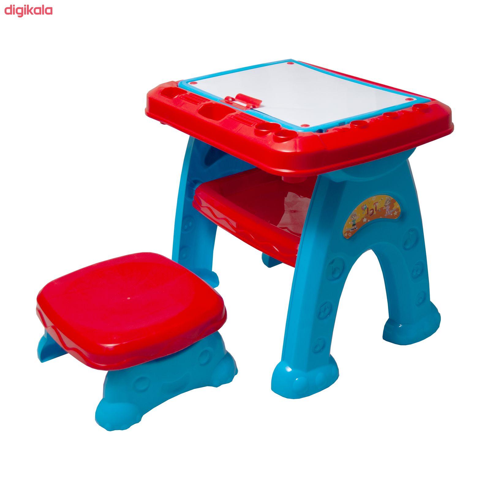 میز و صندلی تحریر کودک آوا مدل AMT1213 کد 1 main 1 1