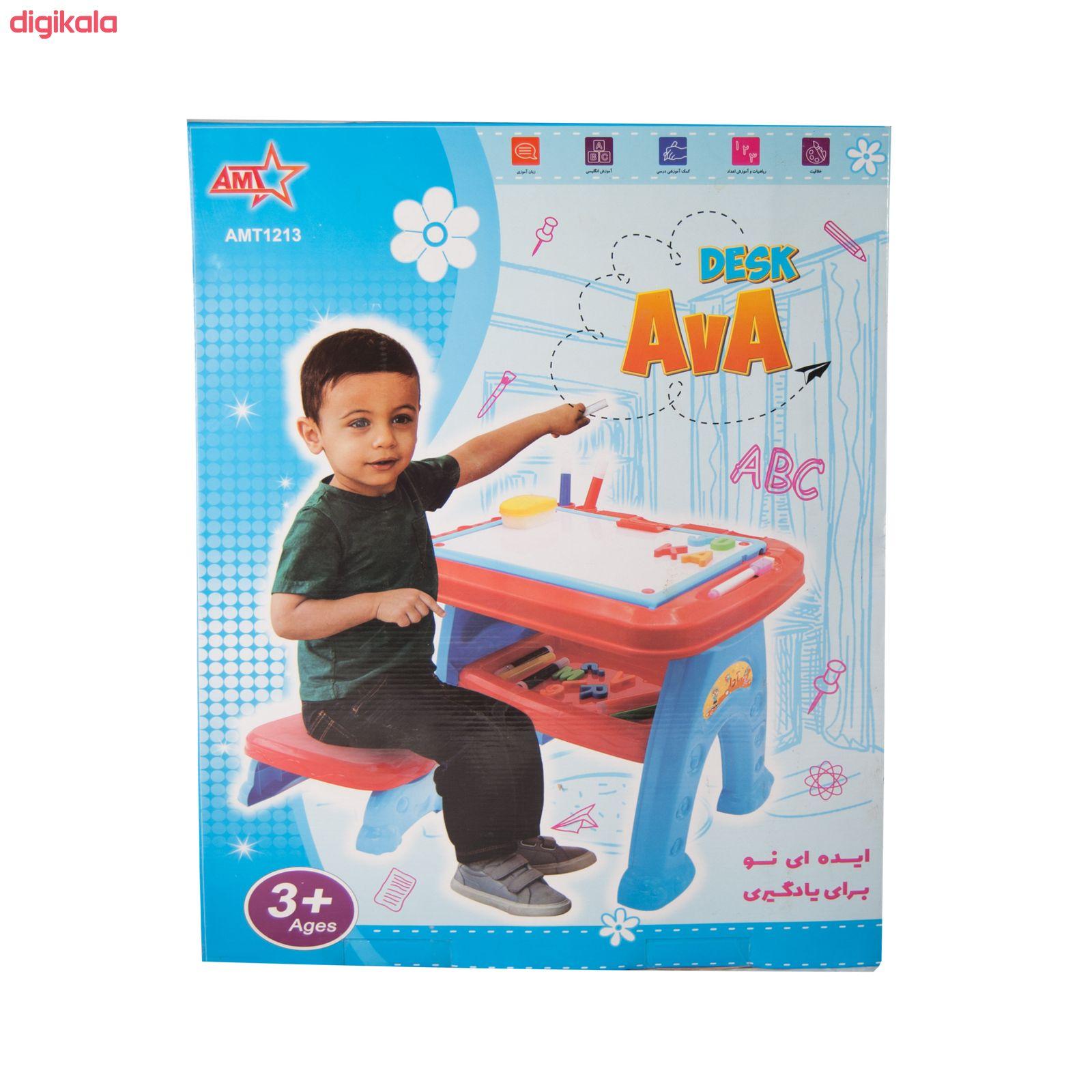 میز و صندلی تحریر کودک آوا مدل AMT1213 کد 1 main 1 9