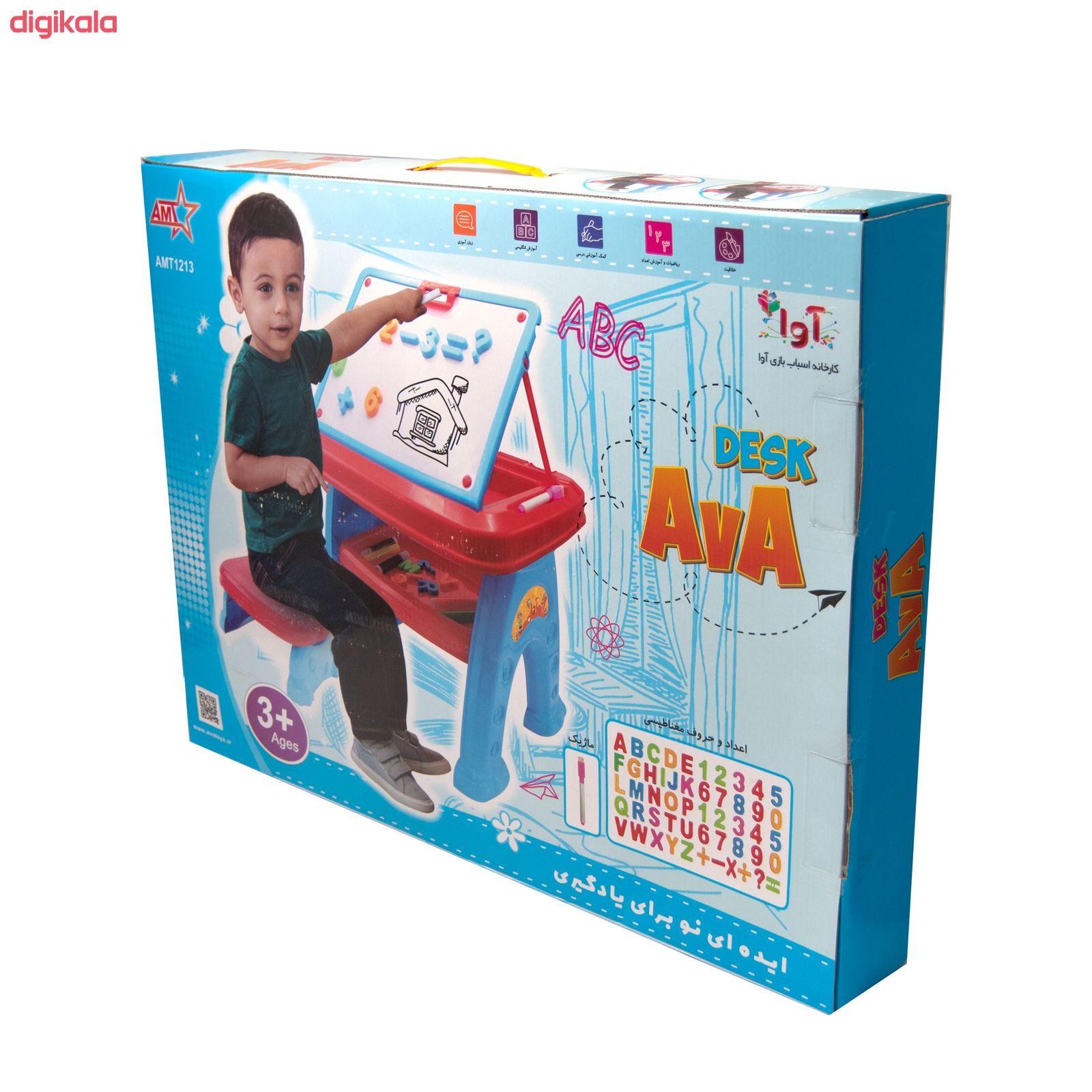 میز و صندلی تحریر کودک آوا مدل AMT1213 کد 1 main 1 10