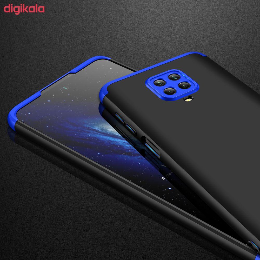 کاور 360 درجه جی کی کی مدل GK-NOTE9S-9PRO مناسب برای گوشی موبایل شیائومی REDMI NOTE 9S/REDMI NOTE 9 PRO main 1 1