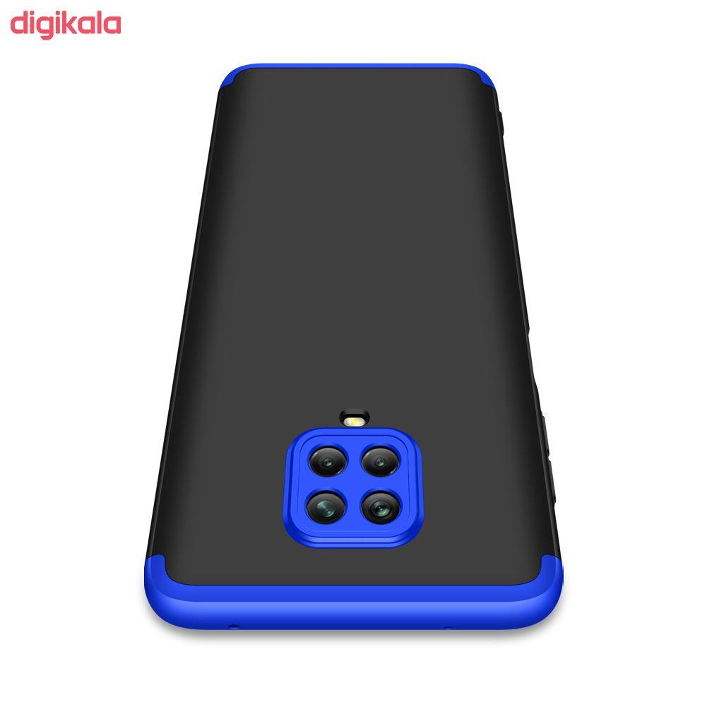 کاور 360 درجه جی کی کی مدل GK-NOTE9S-9PRO مناسب برای گوشی موبایل شیائومی REDMI NOTE 9S/REDMI NOTE 9 PRO main 1 3