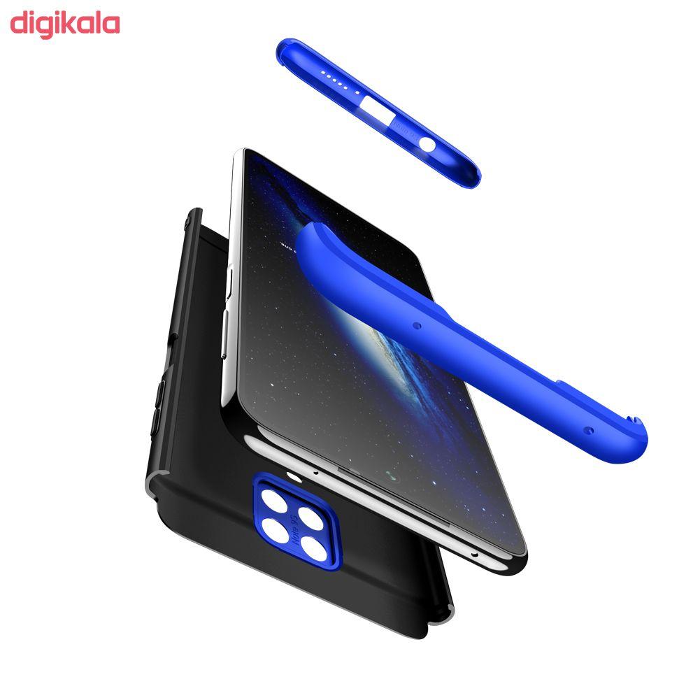 کاور 360 درجه جی کی کی مدل GK-NOTE9S-9PRO مناسب برای گوشی موبایل شیائومی REDMI NOTE 9S/REDMI NOTE 9 PRO main 1 4