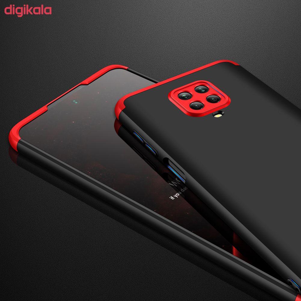 کاور 360 درجه جی کی کی مدل GK-NOTE9S-9PRO مناسب برای گوشی موبایل شیائومی REDMI NOTE 9S/REDMI NOTE 9 PRO main 1 6
