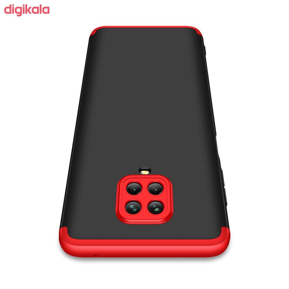 کاور 360 درجه جی کی کی مدل GK-NOTE9S-9PRO مناسب برای گوشی موبایل شیائومی REDMI NOTE 9S/REDMI NOTE 9 PRO main 1 8