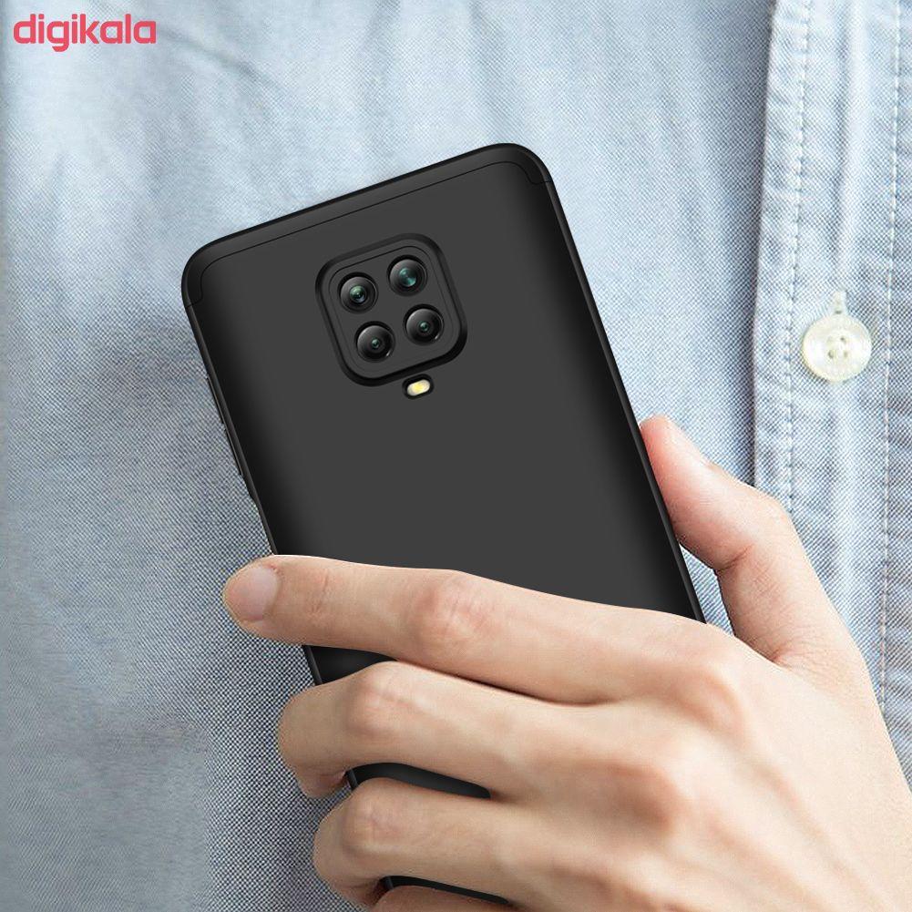 کاور 360 درجه جی کی کی مدل GK-NOTE9S-9PRO مناسب برای گوشی موبایل شیائومی REDMI NOTE 9S/REDMI NOTE 9 PRO main 1 10
