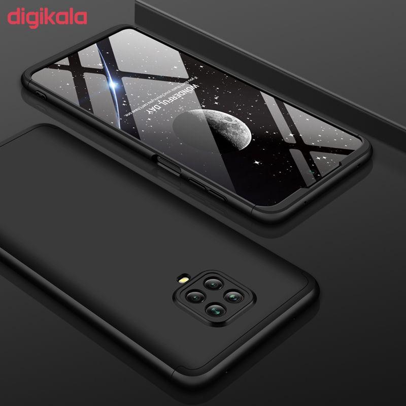 کاور 360 درجه جی کی کی مدل GK-NOTE9S-9PRO مناسب برای گوشی موبایل شیائومی REDMI NOTE 9S/REDMI NOTE 9 PRO main 1 12