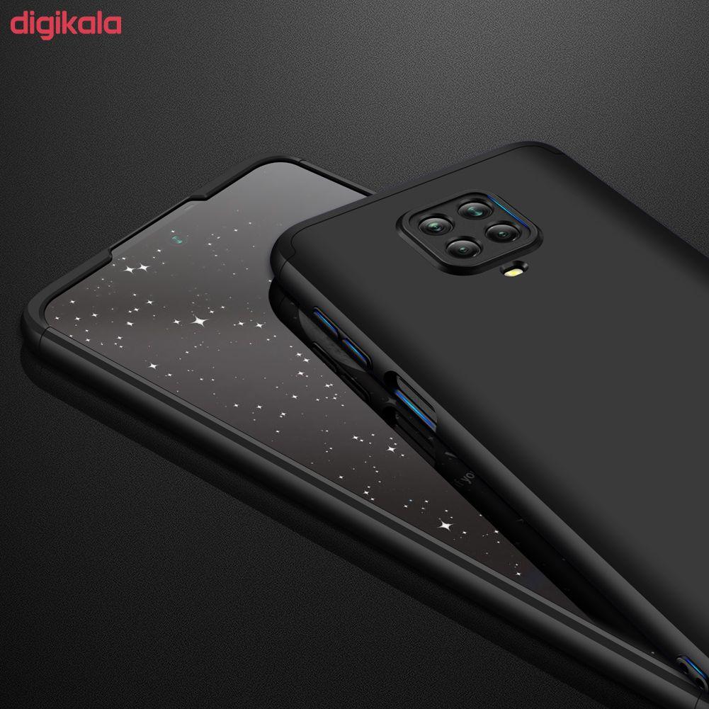 کاور 360 درجه جی کی کی مدل GK-NOTE9S-9PRO مناسب برای گوشی موبایل شیائومی REDMI NOTE 9S/REDMI NOTE 9 PRO main 1 14