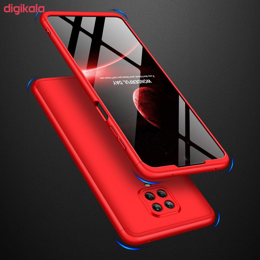 کاور 360 درجه جی کی کی مدل GK-NOTE9PRO-9S مناسب برای گوشی موبایل شیائومی REDMI NOTE 9S/REDMI NOTE 9 PRO main 1 2