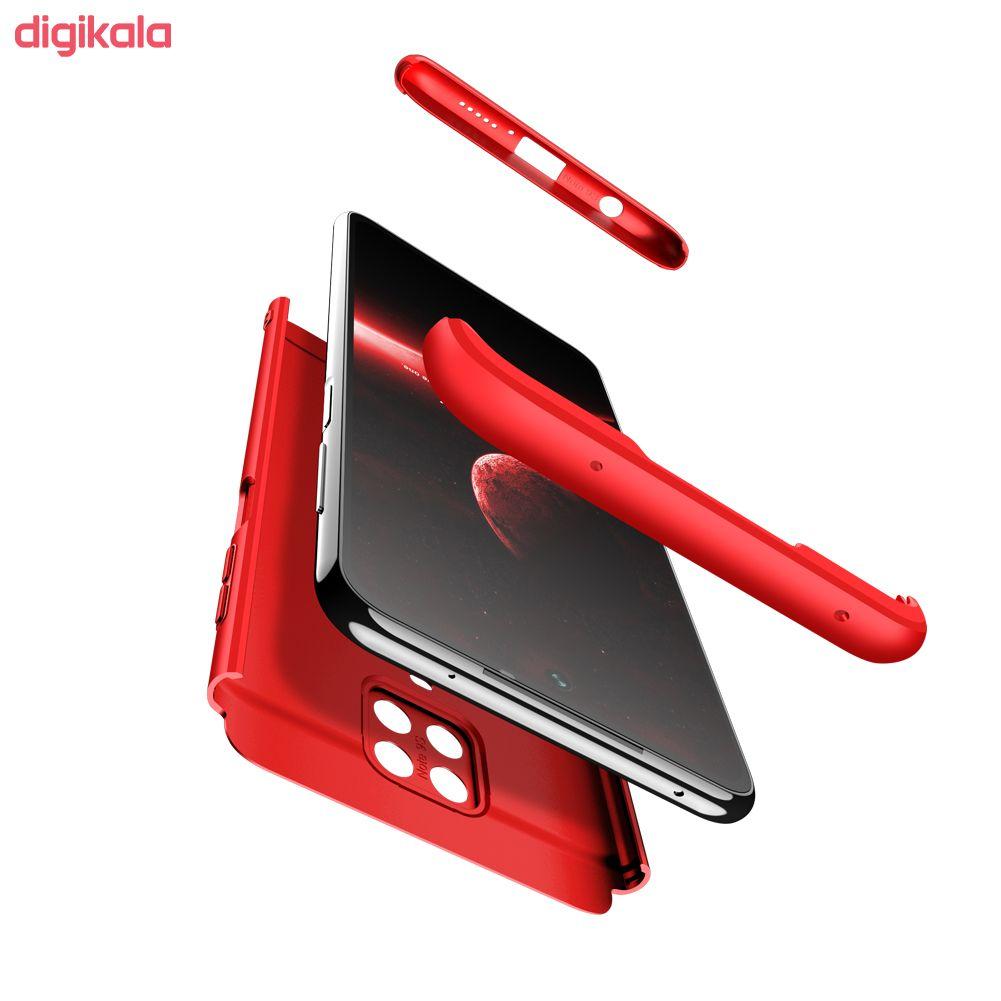 کاور 360 درجه جی کی کی مدل GK-NOTE9PRO-9S مناسب برای گوشی موبایل شیائومی REDMI NOTE 9S/REDMI NOTE 9 PRO main 1 3