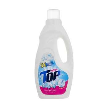 مایع لباسشویی تاپ مدل White مقدار 1 کیلوگرم