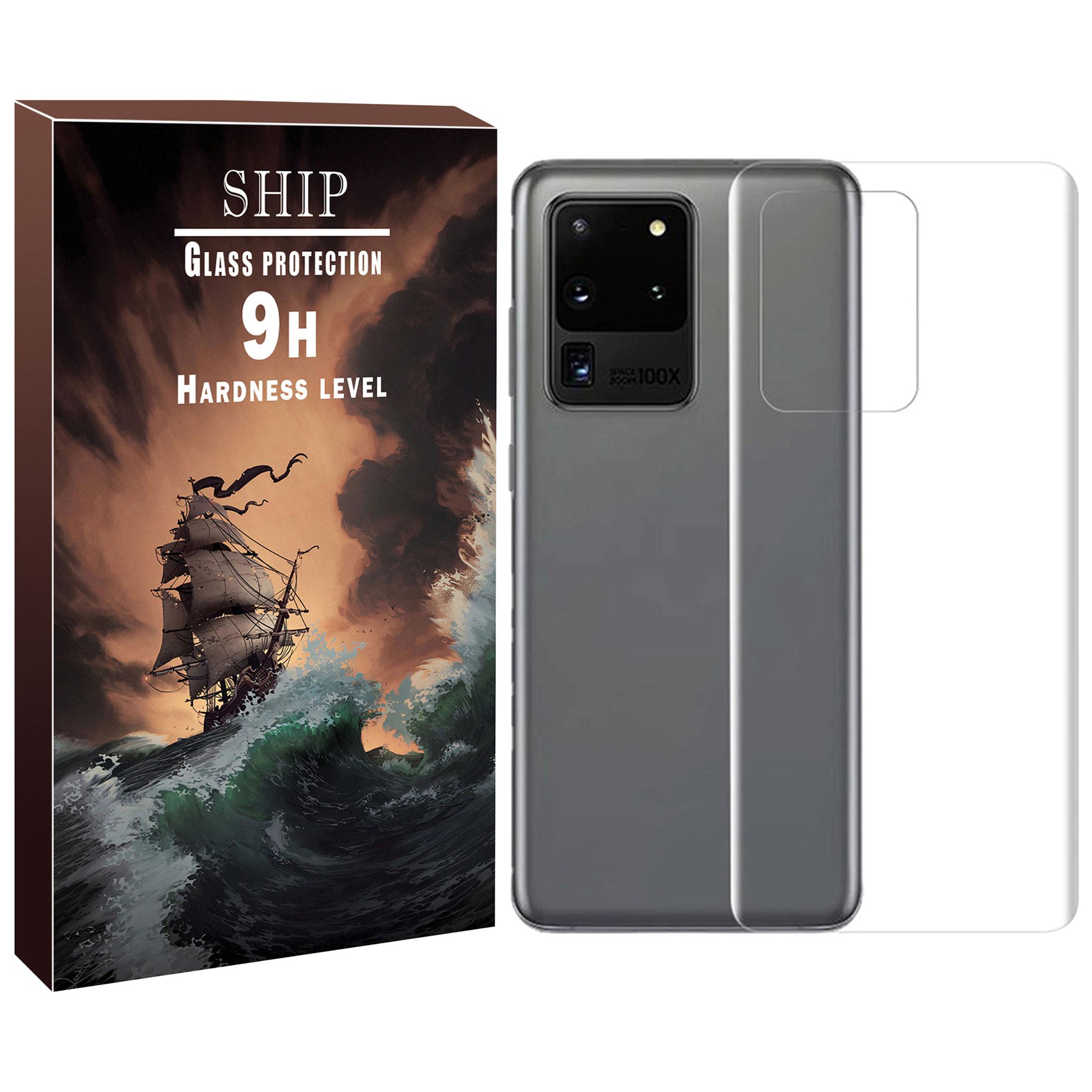 محافظ پشت گوشی شیپ مدل TP-01 مناسب برای گوشی موبایل سامسونگ Galaxy S20 ultra              ( قیمت و خرید)