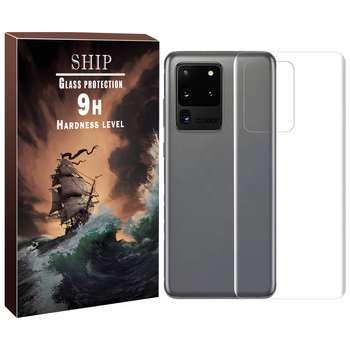 محافظ پشت گوشی شیپ مدل TP-01 مناسب برای گوشی موبایل سامسونگ Galaxy S20 ultra