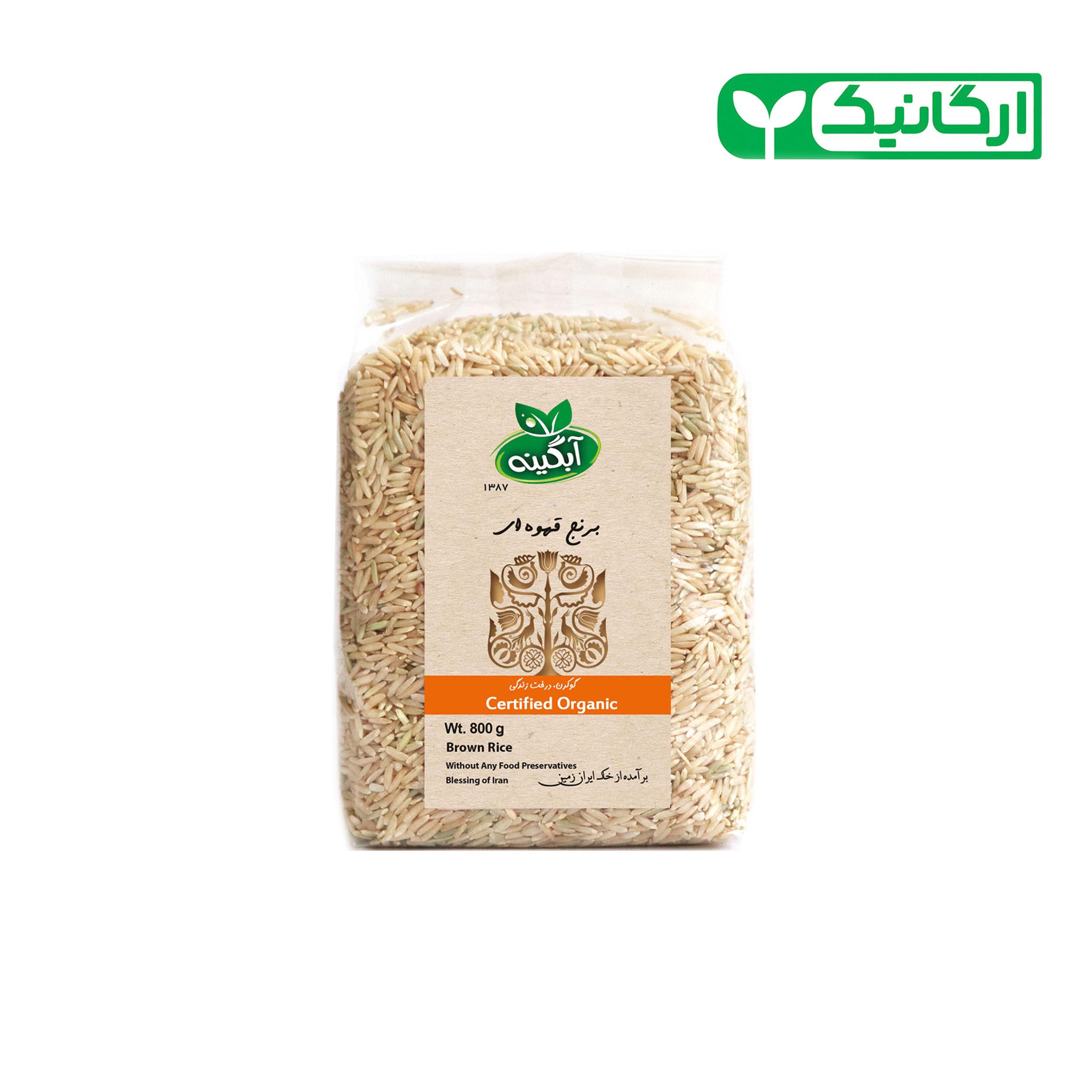 برنج قهوه ای ارگانیک آبگینه - 800 گرم
