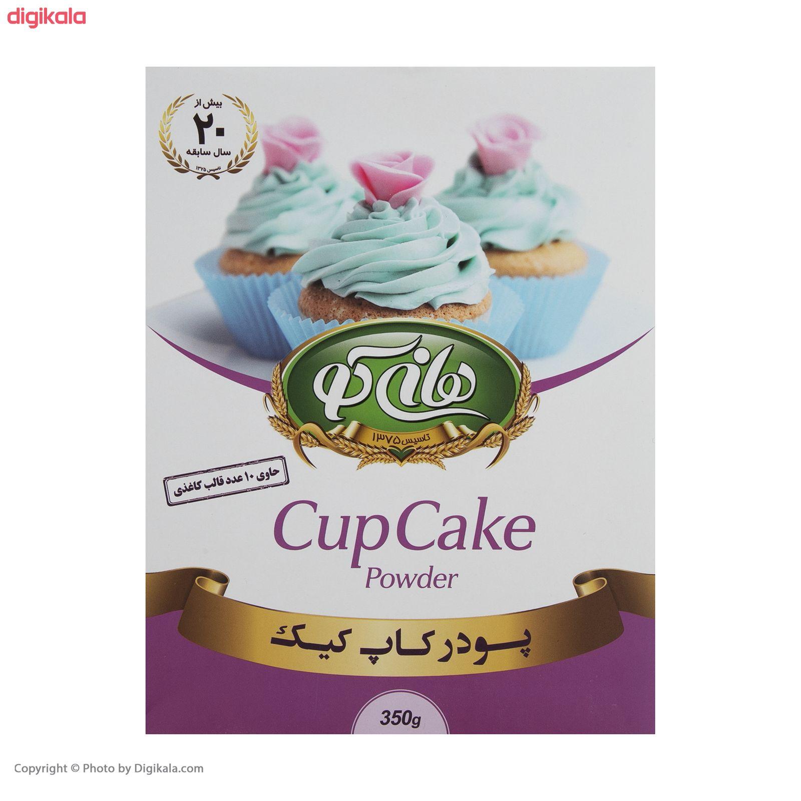 پودر کاپ کیک هانی کو - 350 گرم main 1 1