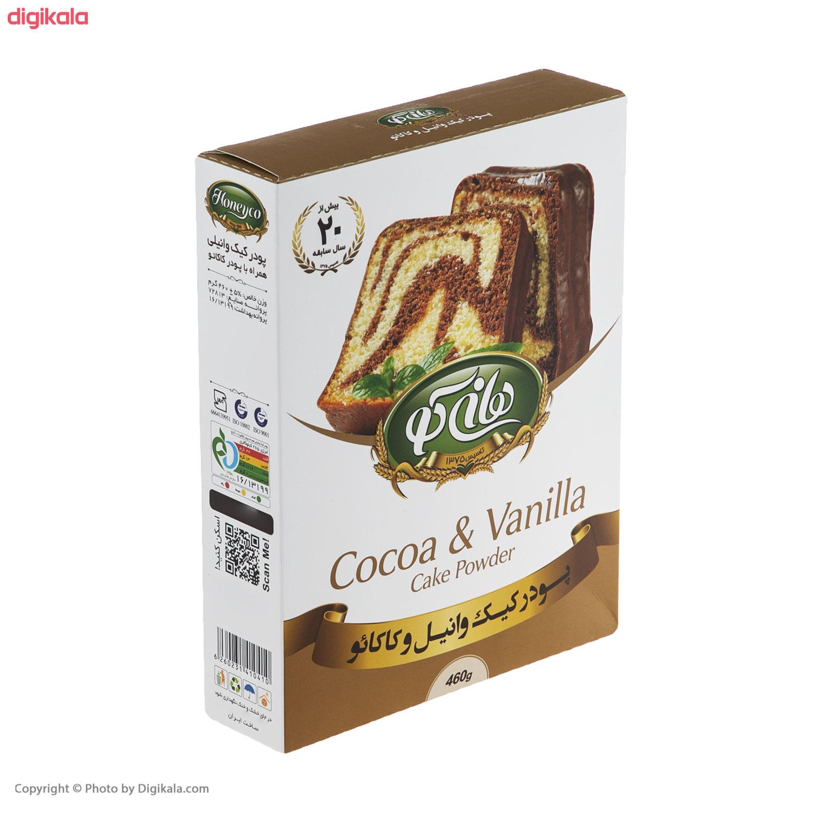 پودر کیک هانی کو با طعم وانیل و کاکائو - 460 گرم  main 1 1