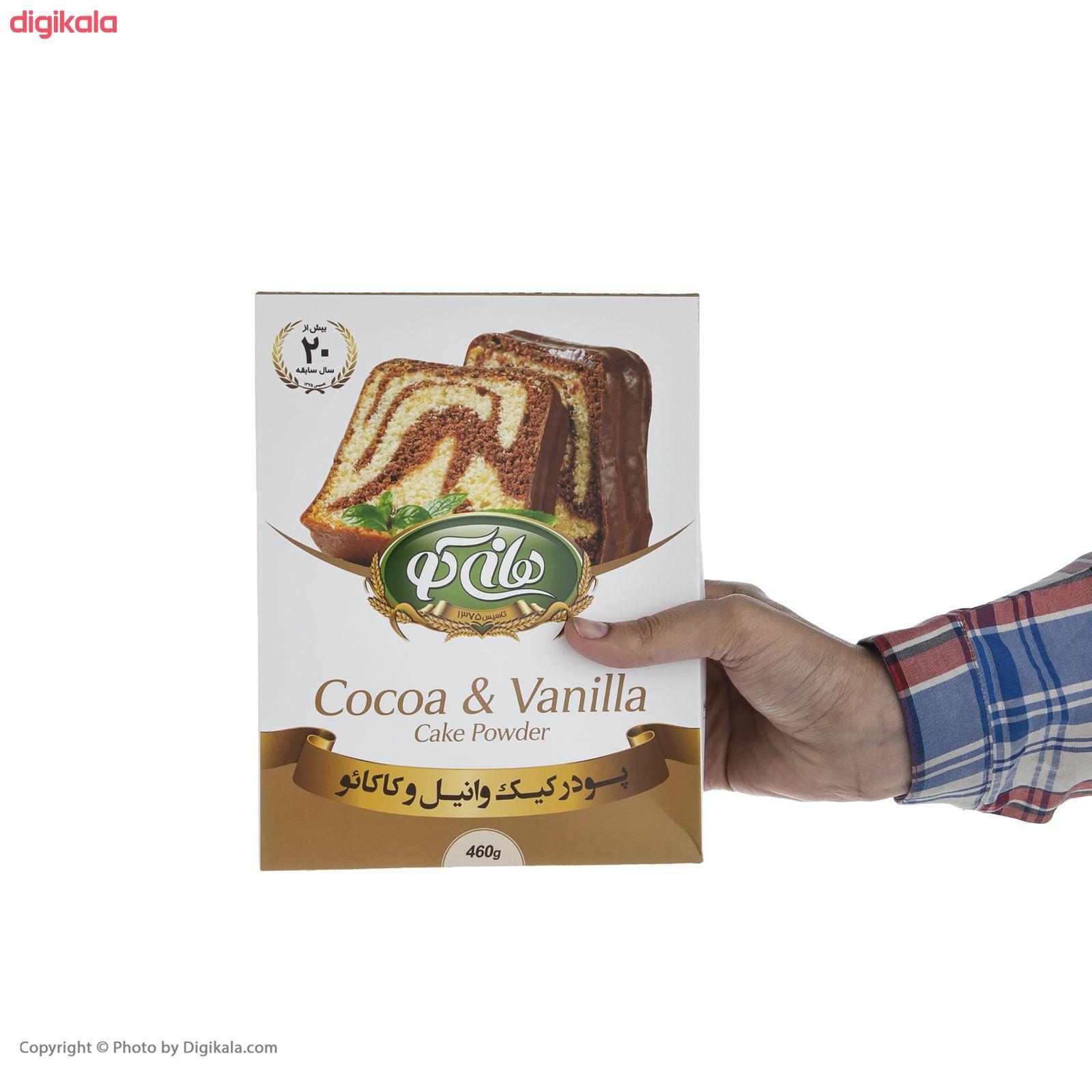 پودر کیک هانی کو با طعم وانیل و کاکائو - 460 گرم  main 1 3