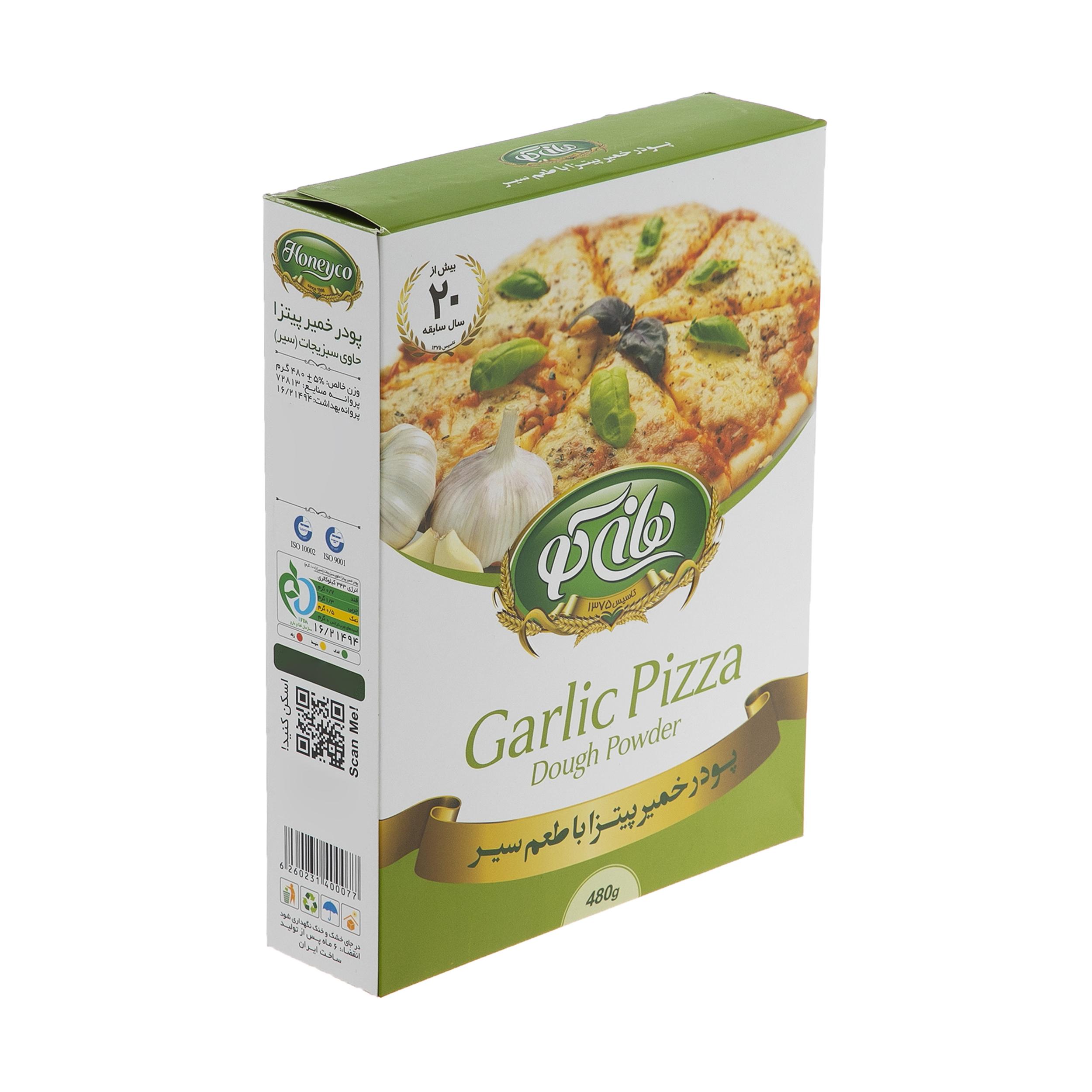 خرید                      پودر خمیر پیتزا هانی کو با طعم سیر - 480 گرم