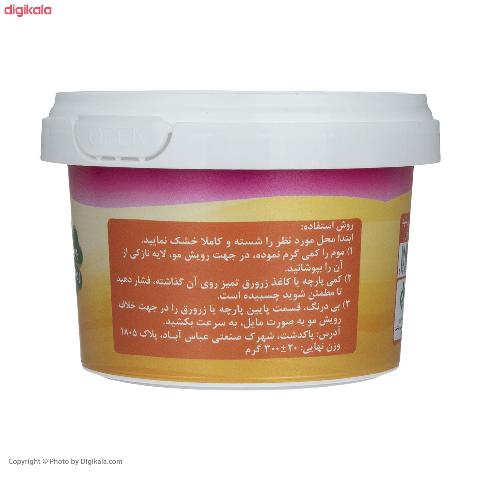 موم موبر نیر مدل Honey وزن 300 گرم main 1 3