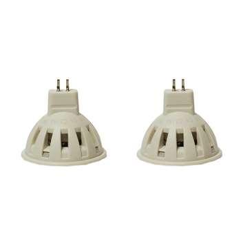 لامپ هالوژن 5 وات کد 01 پایه GU5.3 بسته 2 عددی