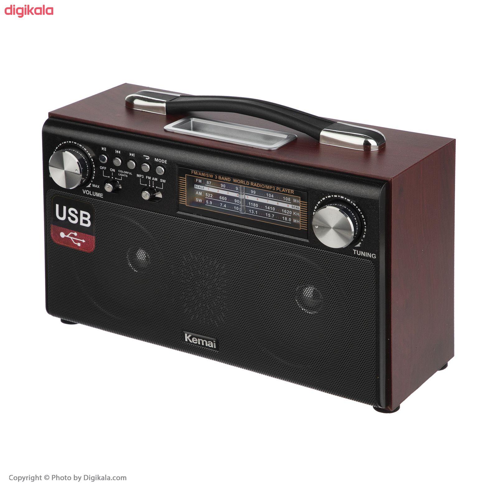 رادیو اسپیکر کمای مدل MD-1702BT main 1 1