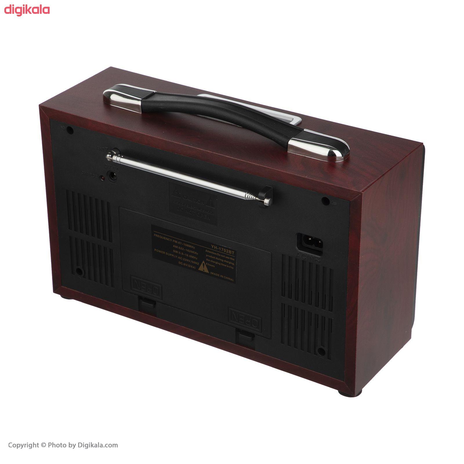 رادیو اسپیکر کمای مدل MD-1702BT main 1 4