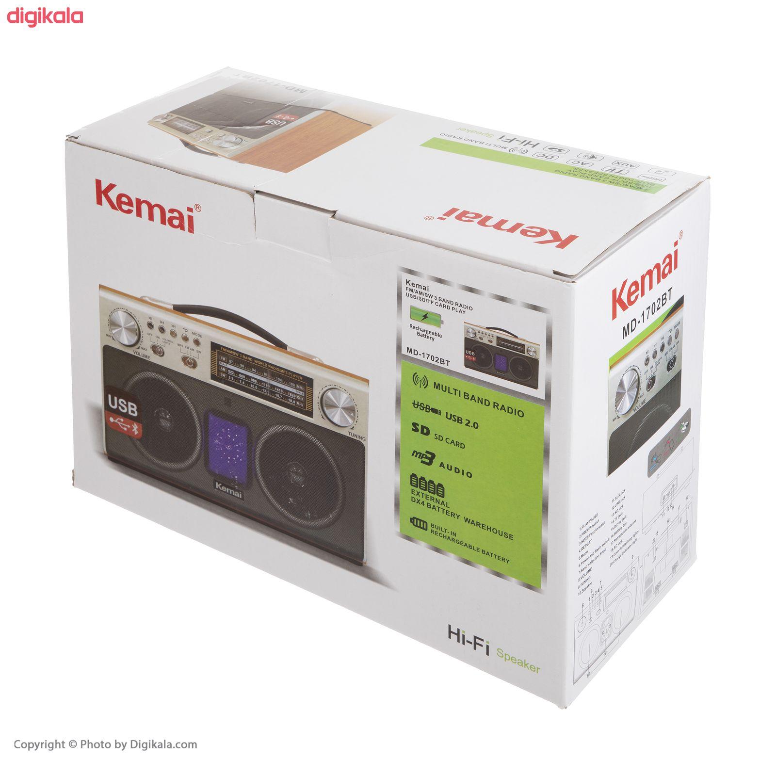 رادیو اسپیکر کمای مدل MD-1702BT main 1 6