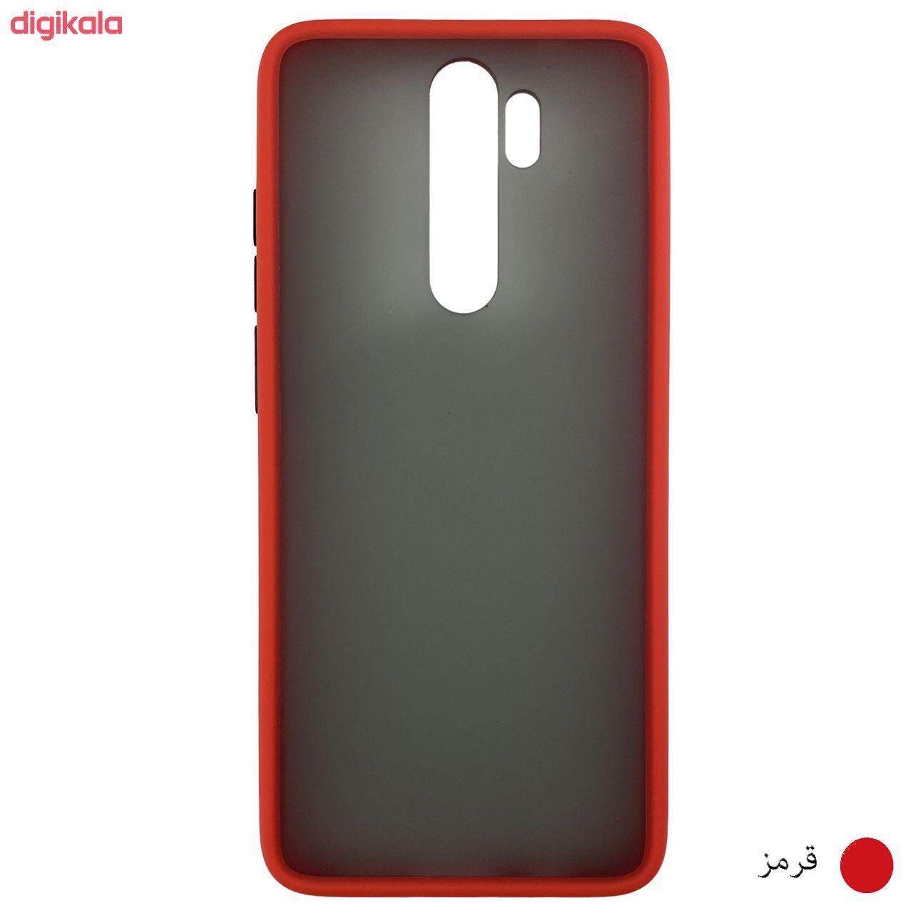 کاور مدل MTT مناسب برای گوشی موبایل شیائومی Redmi Note 8 Pro main 1 12