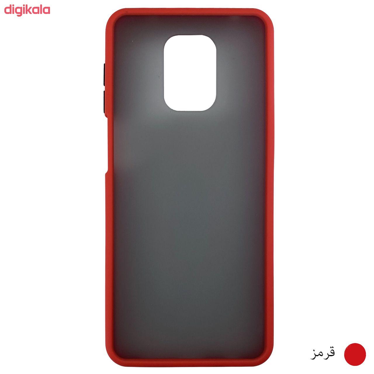 مشخصات قیمت و خرید کاور مدل Mtt مناسب برای گوشی موبایل شیائومی Redmi Note 9s دیجی کالا