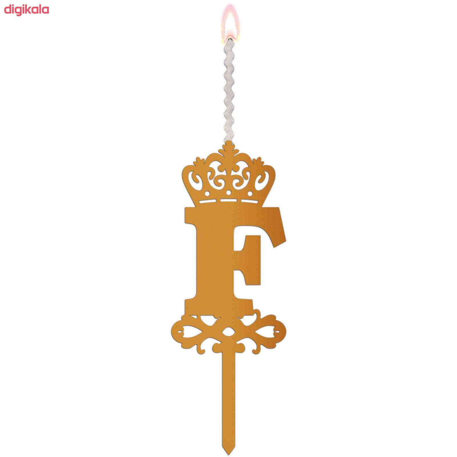 شمع تولد طرح حرف F کد HMF main 1 1