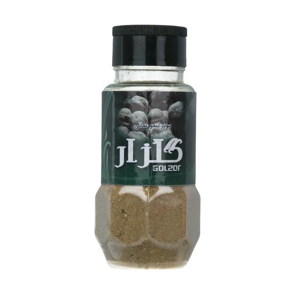 پودر لیموعمانی گلزار - 100 گرم