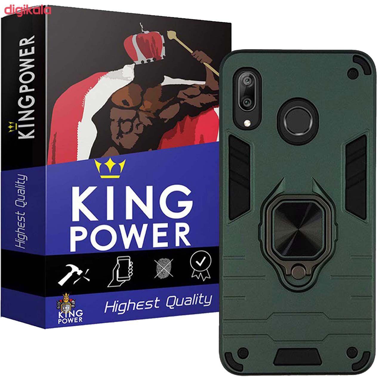 کاور کینگ پاور مدل ASH22 مناسب برای گوشی موبایل هوآوی Y7 Prime 2019 main 1 1