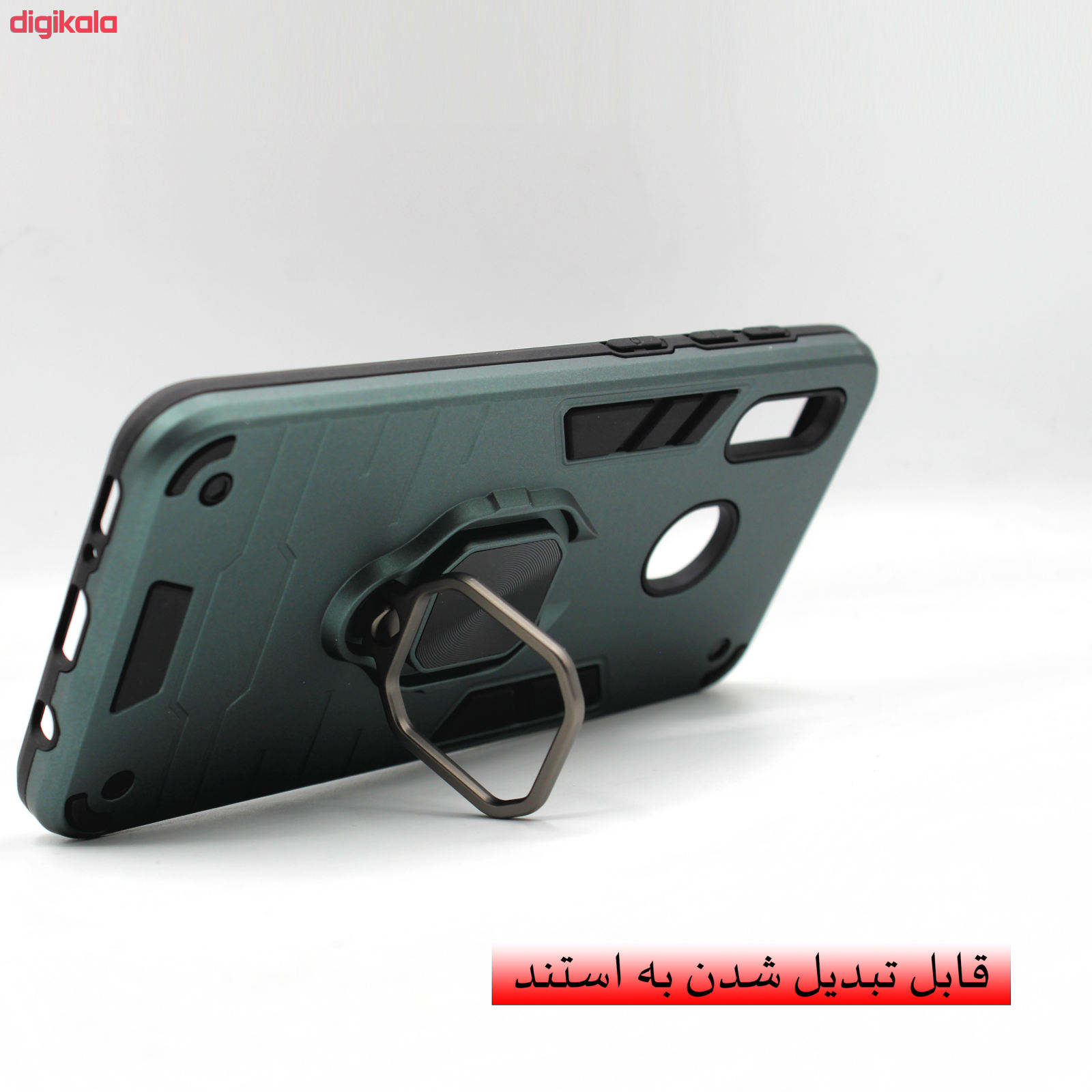 کاور کینگ پاور مدل ASH22 مناسب برای گوشی موبایل هوآوی Y7 Prime 2019 main 1 3