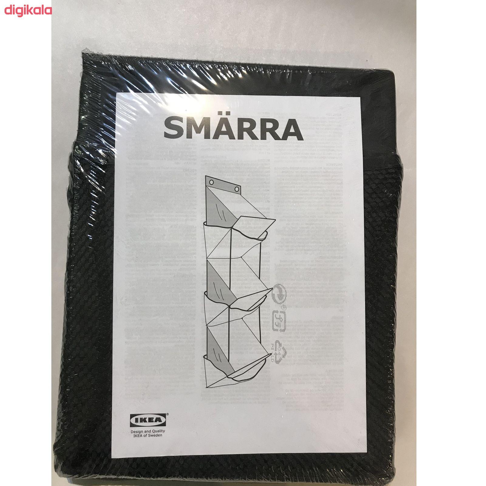 ارگانایزر ایکیا مدل SMARRA کد 203.991.74  main 1 1