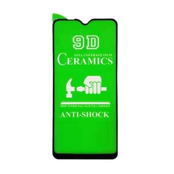 محافظ صفحه نمایش مدل NP مناسب برای گوشی موبایل سامسونگ Galaxy A70/A70S
