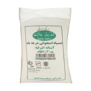 برنج دمسياه لذيذ دانه - 5 کيلو گرم